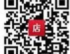 深圳龙华共和附近花店送花上门