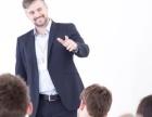重庆高中层管理者培训,重庆企业管理培训课程--智易德