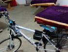 双碟山地自行车