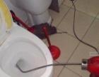 疏通各类管道,清理化粪池,高压管道清洗,污水池清理