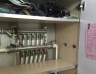 葫芦岛帮帮帮专业水暖维修,换分水器,地热清洗等