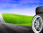 合肥市政务区搭电,补胎送油,出售各种型号轮胎