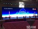 LED显示屏 广州 电视音响投影