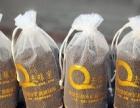 袋泡茶包装加盟 箱包皮具 投资金额 1万元以下