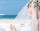 来宾婚纱摄影北海拍摄金莎贝尔网络报名大返现