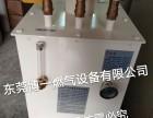 东莞市液化气电加热气化器LPG煤气汽化炉厂家直销