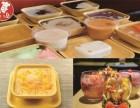 冰淇淋脏脏奶茶满记甜品小吃培训技术昆明哪里学