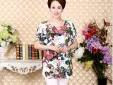 厂家直销大版妈妈花衫6.9块 质量保证 独立包装