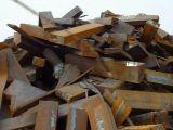 广州周边废铁回收,回收工业废铁,建筑废铁,长期收购