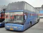 温州到中山的客车 1505755安全直达 2377
