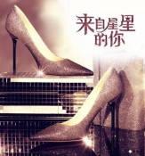欧洲站 来自星星的你全智贤都教授同款尖头高跟鞋单鞋  一件代发
