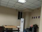 华融国际20层4号 写字楼 76平米