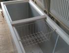 澳柯玛大冰柜