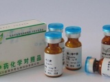 供应维克奇京尼平苷酸京尼平苷酸;栀子酸