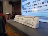 厂家提供展会开幕启动仪式大卷轴推杆多米诺启动台