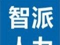 上海分公司企业社保代理-重庆社保代理