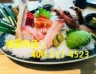 上海鮨玄日本料理怎么加盟 上海鮨玄日本料理加盟电话