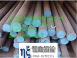 供应40Cr钢钢板,圆棒价格