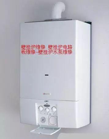 房山空调维修,壁挂炉维修,热水器维修,洗衣机维修,燃气灶维修