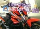 四轮电动轿车低价出售780元