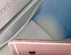 自用 iPhone6S 玫瑰金64G 正品国行