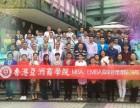 已是企业高管到底值得不值得再去进修MBA课程深圳在职MBA