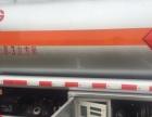 转让 油罐车东风国五大多利卡8吨油车,厂价直销