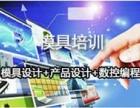 深圳CAD 淘宝创业培训班
