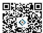 互联网金融迎来潮流变革新时代! P2P融金贷招商