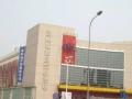 二七广场 温州城 商业街卖场 6平米