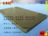 透气防虫塑料床板,透气PVC pp塑胶床板,按规格定做