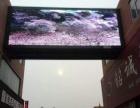 宁波海利德全国较高性价比LED全彩屏厂家