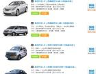 在韩国包车租车 找导游需要多少钱