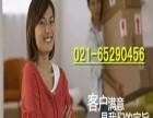 返程车 上海至全国 往返物流专线货运车辆 调配直达