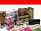 药品食品包装盒 礼品纸盒 抽纸盒 手提袋 期刊