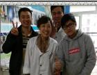 学重庆小面1680 包子蒸菜技术学习加盟1380
