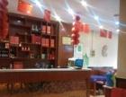 清水240平米酒楼餐饮-餐馆17万元