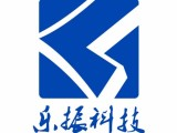 泉州网站建设 网络推广 全网整合营销 微信推广