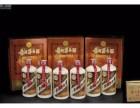 西青回收十五年茅台酒回收猴年茅台酒瓶子 回收金王马爹利