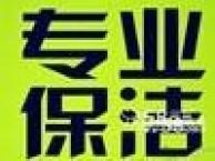 重庆沙坪坝烈士墓专业商务办公楼 商场日常保洁小时保洁