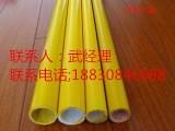 防腐玻璃钢圆管 西安防腐玻璃钢圆管厂家