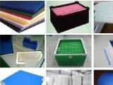 珍珠棉pu海绵EVA高发泡气泡袋膜包装材料