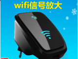天协U25中继器wifi增强信号放大器 迷你路由器ap扩展 穿墙