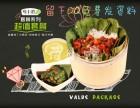 荷小馆中式快餐加盟 特色小吃加盟