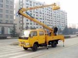 北京怀柔区升降机出租