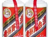 郴州高价回收2020年茅台酒-一站式上门回收