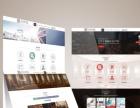 回龙观专业网站建设公司、微信公众号开发公司