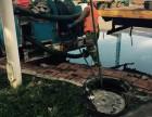 海港开发区抽化粪池 抽污水 抽旱厕 抽泥浆