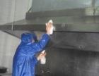 油烟机中央空调、油烟管道、净化器、热水器清洗较低