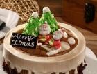 唐山当天制作生日蛋糕网上蛋糕送货上门丰润区蛋糕店唐